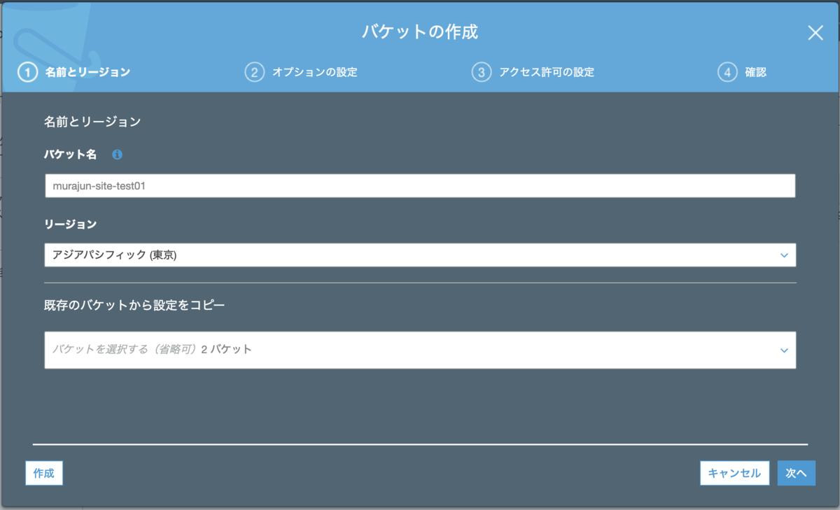 f:id:pj124183:20200105101346p:plain