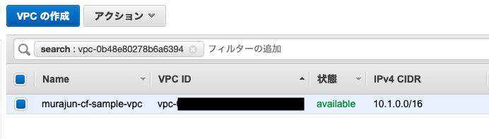 f:id:pj124183:20200106205343p:plain