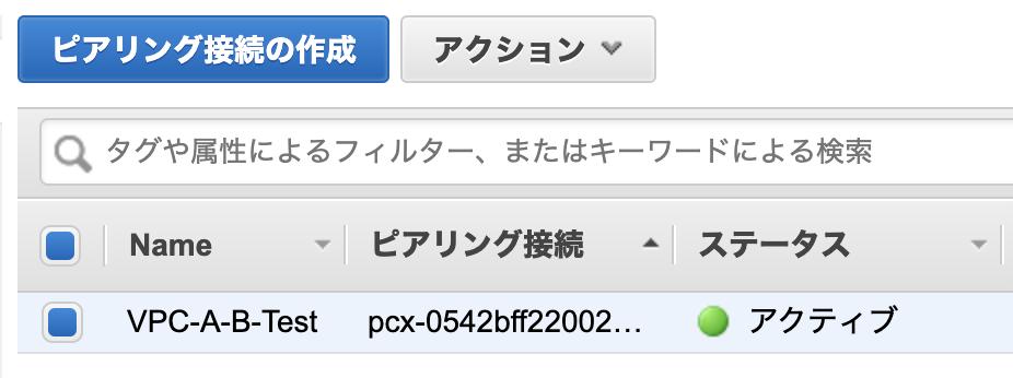 f:id:pj124183:20200107202516p:plain