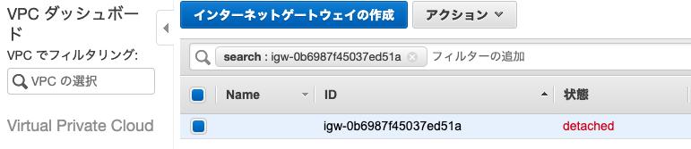 f:id:pj124183:20200112135010p:plain