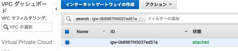 f:id:pj124183:20200112135830p:plain