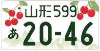 f:id:pk-lc12:20200511182612j:plain