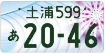 f:id:pk-lc12:20200511184245j:plain