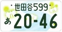 f:id:pk-lc12:20200511184558j:plain