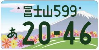f:id:pk-lc12:20200511184732j:plain