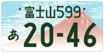 f:id:pk-lc12:20200511184821j:plain