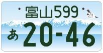 f:id:pk-lc12:20200511185158j:plain