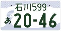 f:id:pk-lc12:20200511185303j:plain