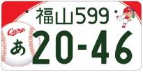 f:id:pk-lc12:20200511191214j:plain