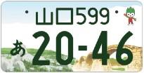 f:id:pk-lc12:20200511191243j:plain