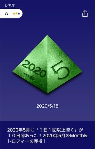 f:id:pkabocha:20200602105937j:image