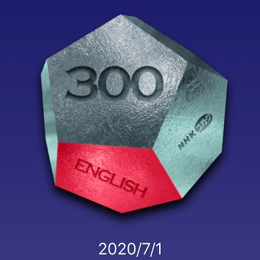 f:id:pkabocha:20200710234723j:image