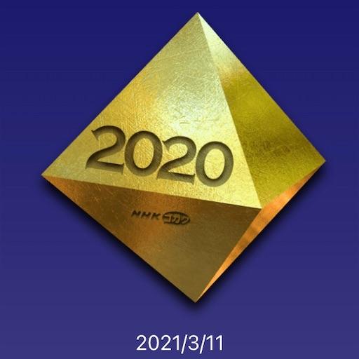 f:id:pkabocha:20210322233803j:image