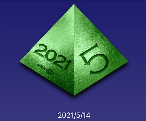 f:id:pkabocha:20210521234958j:image