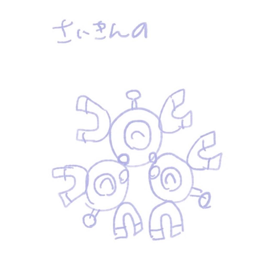 f:id:pkf273ash:20201212232240j:plain