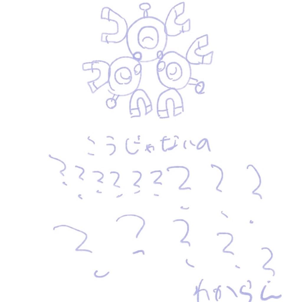 f:id:pkf273ash:20201212232247j:plain