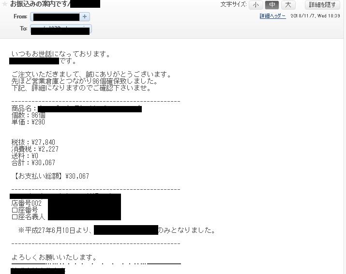 f:id:pkh2017:20181205103449p:plain