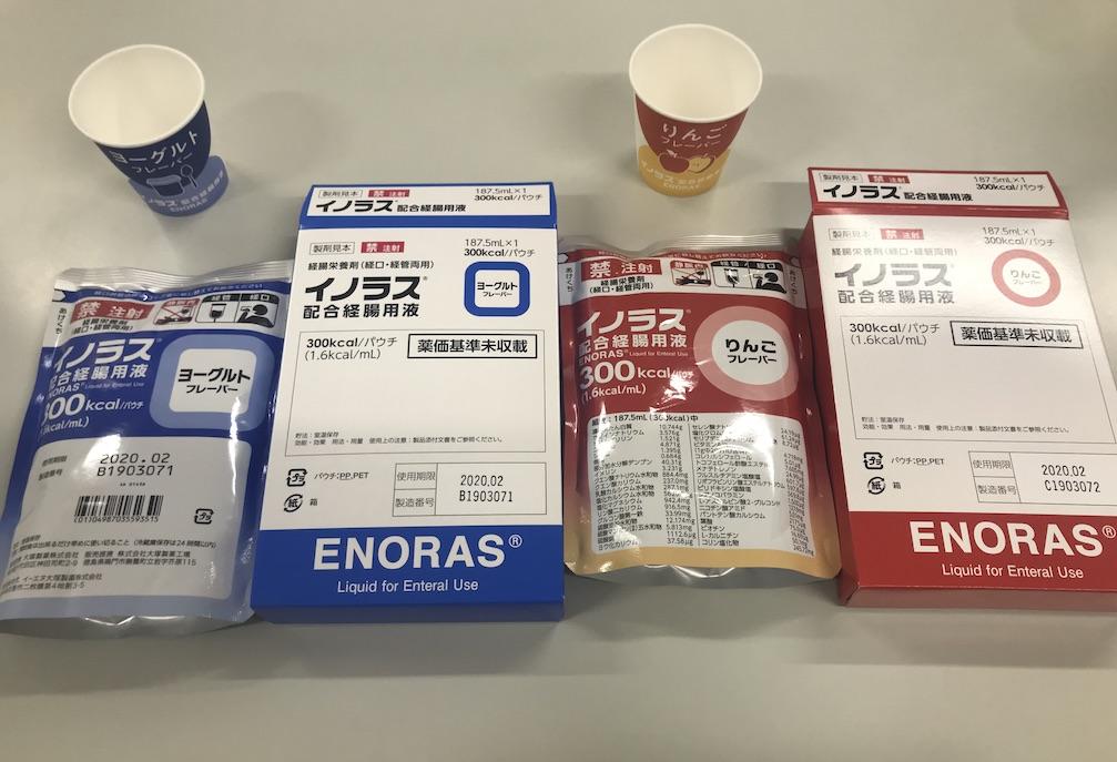 イノラス配合経腸用液