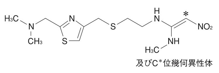 ニザチジンの構造式(ニザチジンカプセル「オーハラ」添付文書より)