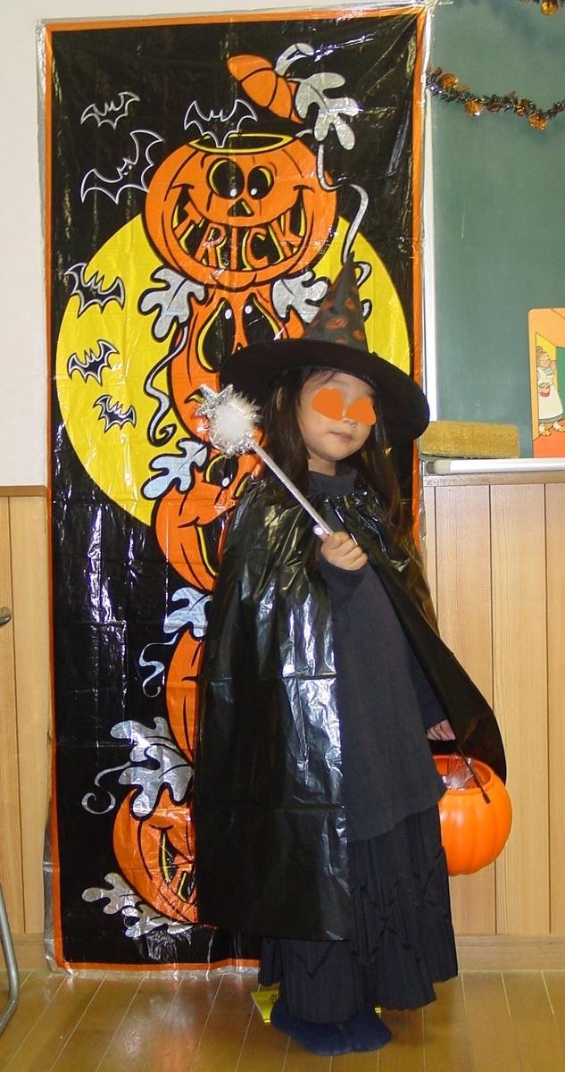 ハロウィン仮装 魔女