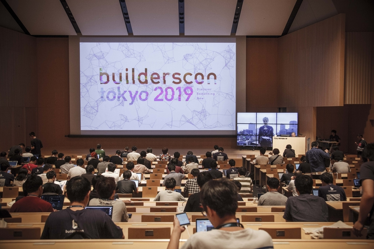 ©️builderscon