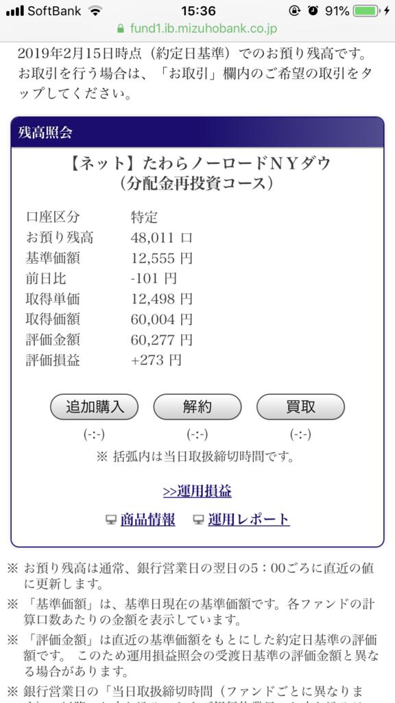 f:id:planernosuke:20190217155724p:plain