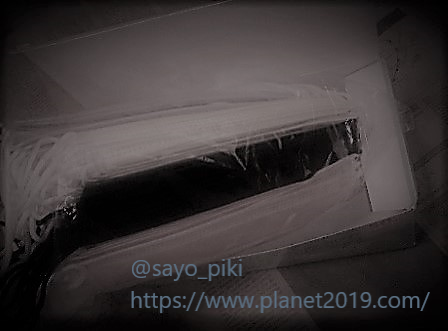 f:id:planet2019:20210504053300p:plain