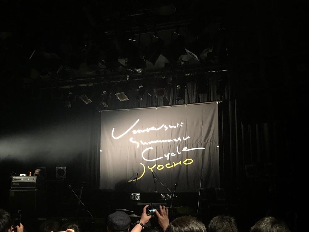 今日のライブ