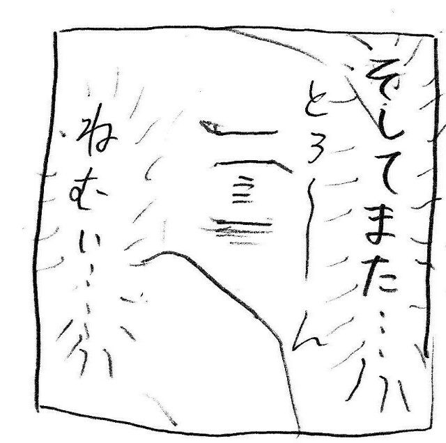f:id:planterplantan:20170707193055j:image
