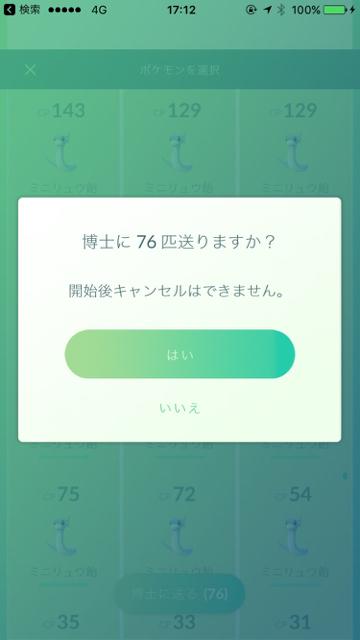 f:id:plarail_hangout:20170209171326j:plain