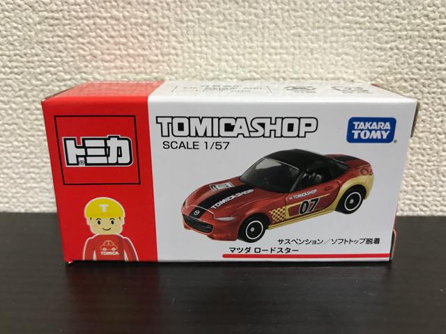 トミカショップオリジナル マツダ ロードスターの箱