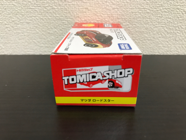 トミカショップオリジナル マツダ ロードスターの箱 取り出し口