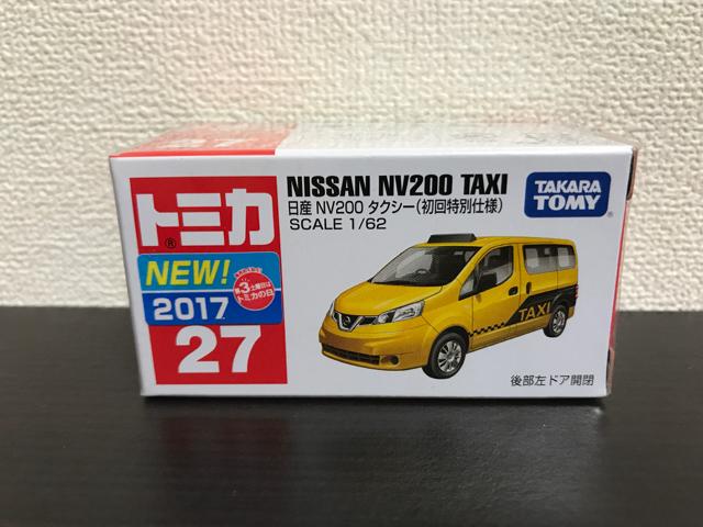 トミカNO.27 日産 NV200 タクシー(初回特別仕様)の箱正面