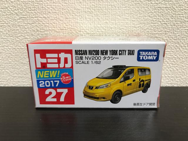 トミカNO.27 日産 NV200 タクシーの箱