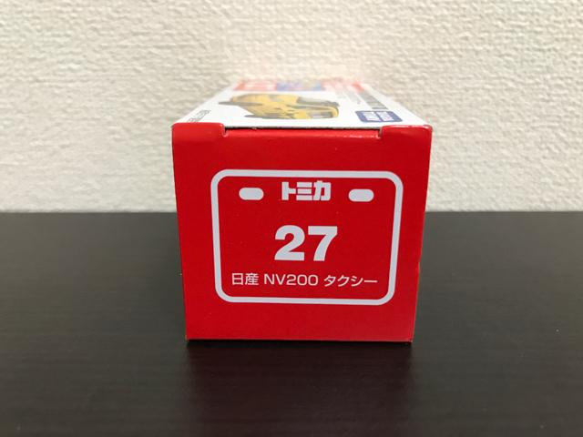 トミカNO.27 日産 NV200 タクシーの箱取り出し口