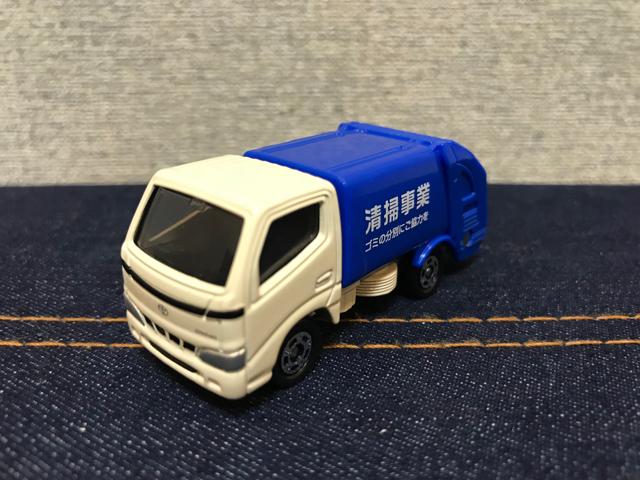 トミカNO.45 トヨタ ダイナ 清掃車