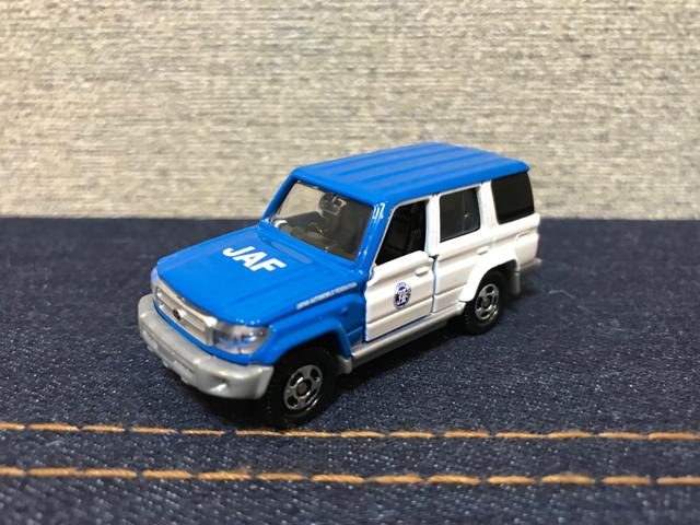 トミカNO.44 トヨタ ランドクルーザー JAFロードサービス