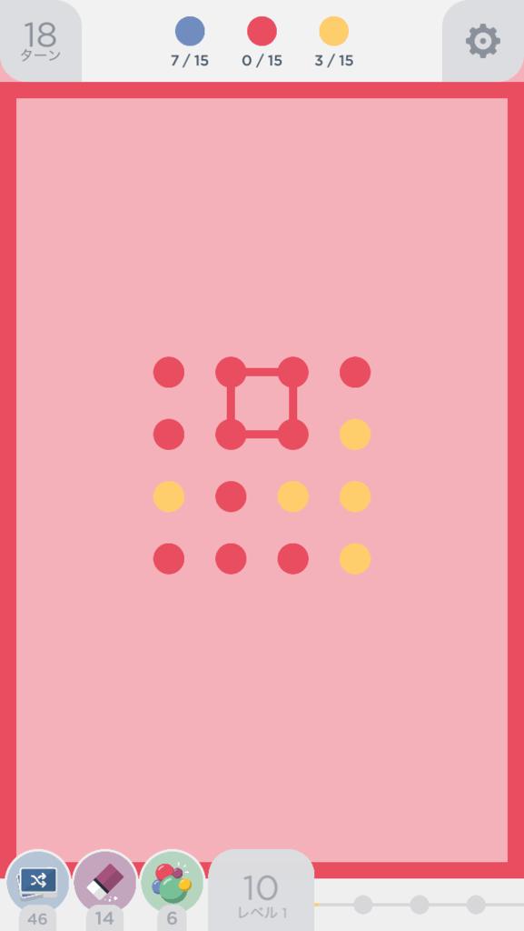 f:id:plasticnokappamaki:20170402144646p:plain