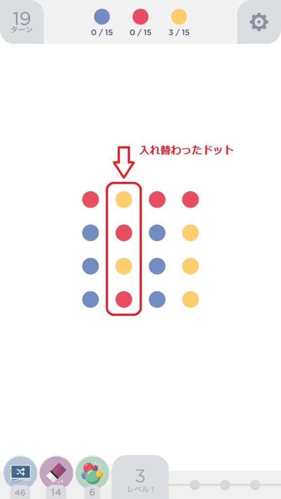 f:id:plasticnokappamaki:20170407183656p:plain