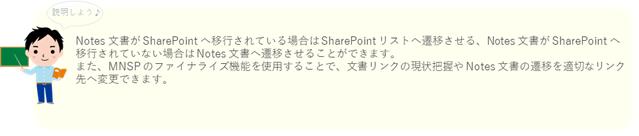 f:id:platformmanagement:20170606193629p:plain