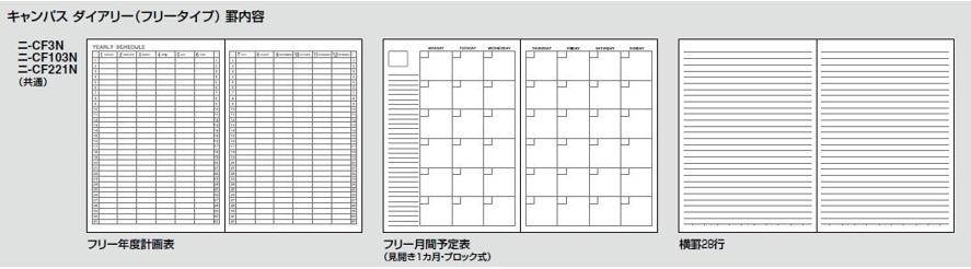 f:id:platinumsuzumiya:20180105092640j:plain