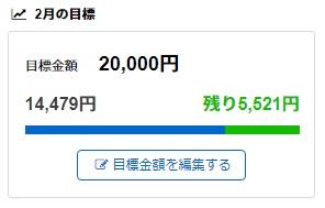 f:id:platinumsuzumiya:20180224152506j:plain
