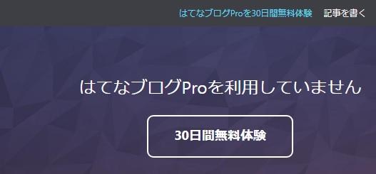 f:id:platinumsuzumiya:20180601122246j:plain