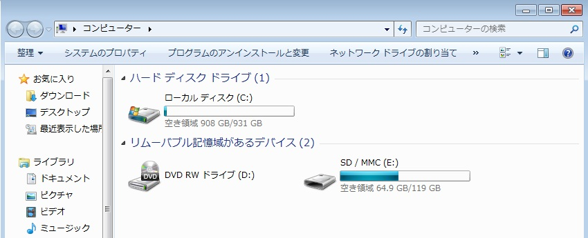 f:id:platinumsuzumiya:20181224065006j:plain
