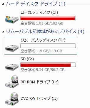 f:id:platinumsuzumiya:20181224065213j:plain