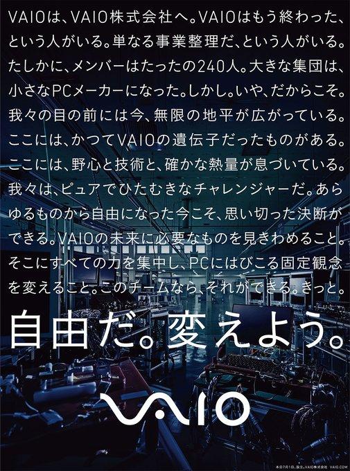 f:id:platinumsuzumiya:20190901110708j:plain