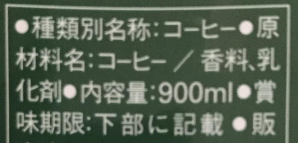 f:id:platinumsuzumiya:20190918133645j:plain
