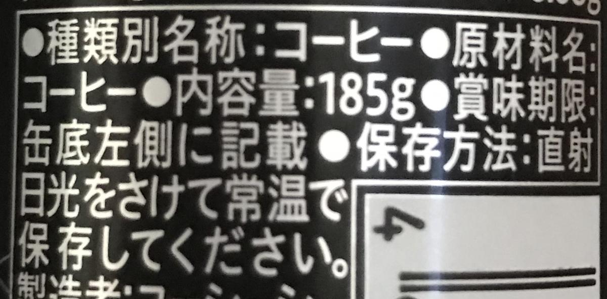 f:id:platinumsuzumiya:20190918133648j:plain