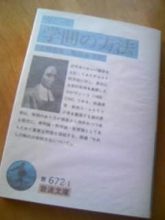 20090502080455
