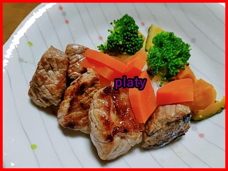 角切りビーフと緑黄色野菜3種のステーキ丼